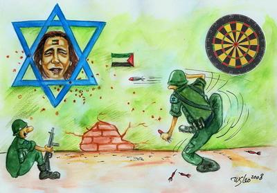 International Gaza Cartoon 2008-wsleo